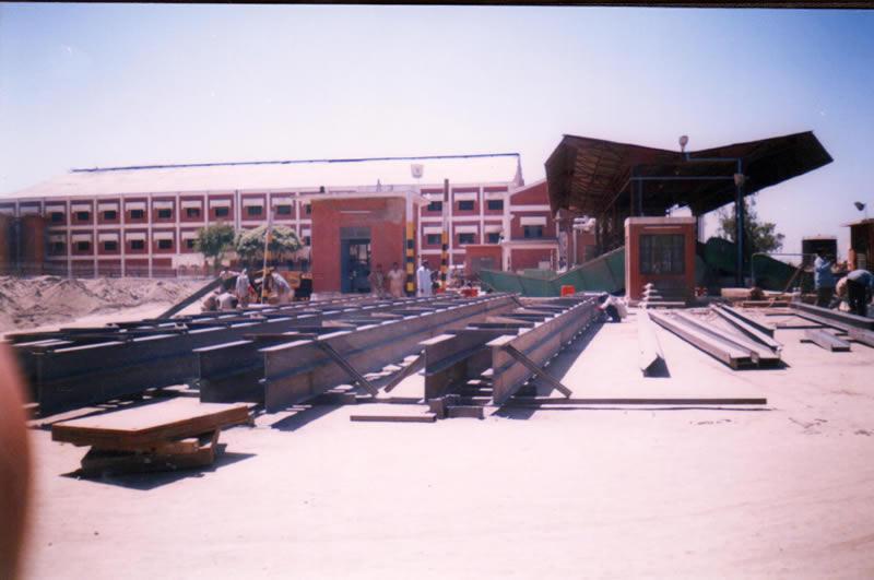 Kamalia Sugar Mill
