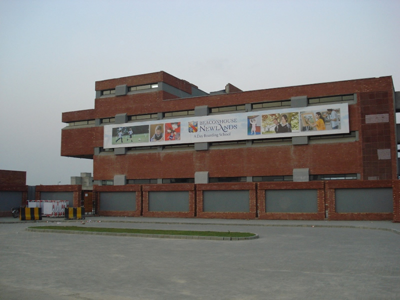 Beaconhouse School D.H.A. Lahore